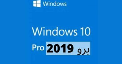 Windows-10-Pro-2019